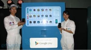 Google Machine